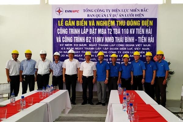 Đóng điện hai công trình dự án mở rộng nhà máy điện Thái Bình