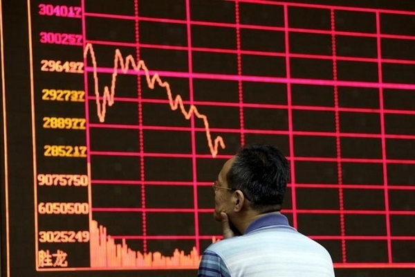 Chứng khoán châu Á giảm, chờ biên bản họp Fed, ECB