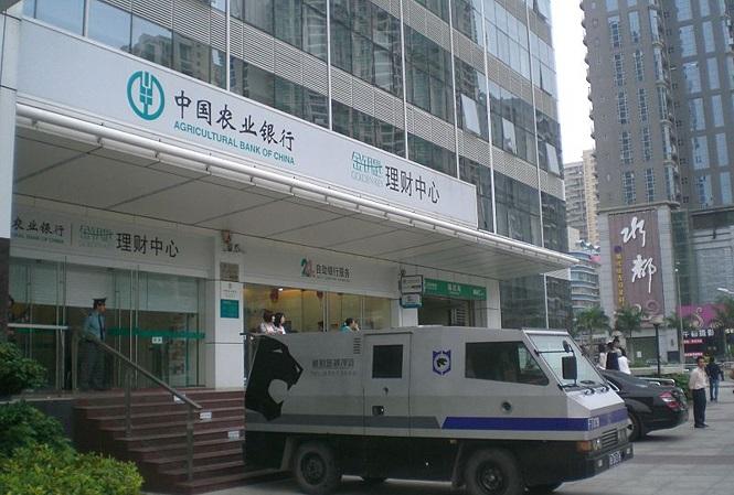 Thu hồi giấy phép một văn phòng đại diện Ngân hàng Trung Quốc tại Hà Nội