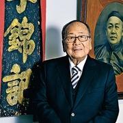 Gia tộc châu Á sở hữu 15 tỷ USD tìm cách phát triển kinh doanh trong 1.000 năm