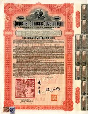 chinese84-3743-1567266744.jpg