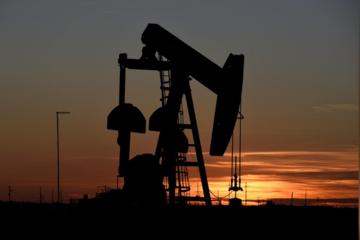Giá dầu giảm 1 - 2% trước tin bão sắp đổ bộ vào Florida
