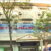 Bảo Việt Nhân Thọ thành cổ đông lớn công ty sở hữu hơn 1.800 m2 mặt tiền Tràng Thi