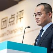 Đánh bại Alibaba của Jack Ma, tỷ phú giao đồ ăn Trung Quốc có thêm 2,4 tỷ USD