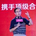 <p> Zhang sinh năm 1972 tại Thượng Hải, trong gia đình có cha làm kế toán. Theo tiểu sử của Zhang trên trang web của Alibaba, ông có bằng cử nhân tài chính của Đại học Tài chính và Kinh tế Thượng Hải. Ông cũng có chứng chỉ hành nghề kế toán. Giai đoạn đầu sự nghiệp, Zhang làm việc tại nhà phát triển game Shanda Interactive Limited và hãng kiểm toán PwC. (Ảnh: <em>Getty Images</em>)</p>
