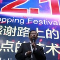 <p> Tháng 5/2015, Zhang được Jack Ma bổ nhiệm vào vị trí CEO của Alibaba. Trước đó ông đảm nhận vị trí COO (giám đốc vận hành) của công ty. Theo <em>Fortune</em>, ban đầu Jack Ma chọn Jonathan Lu vào vị trí CEO nhưng sau đó Alibaba quyết định công ty cần được điều hành bởi một người trẻ tuổi hơn. (Ảnh: <em>Reuters</em>)</p>