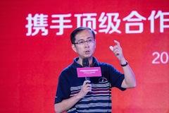Đường thăng tiến của Daniel Zhang - người thay Jack Ma làm chủ tịch Alibaba
