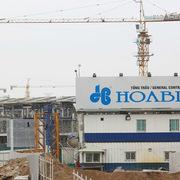 Hòa Bình dự kiến mua 57% vốn công ty xây dựng hạ tầng ở Nghệ An