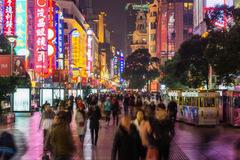 Ánh sáng và nhạc sống – Trung Quốc muốn dùng kinh tế ban đêm thúc đẩy tăng trưởng