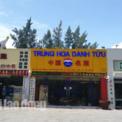 """<p> Tiếng Trung """"áp đảo"""" tại các biển hiệu nhà hàng ở dọc sân bay Nước Mặn.</p>"""