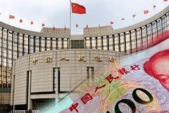 Trung Quốc hạ lãi suất lần 2