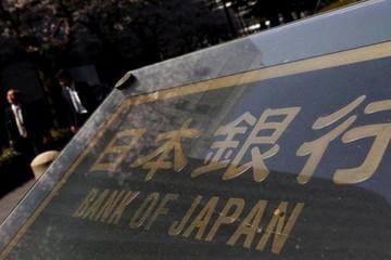 Nhật Bản cân nhắc nới lỏng chính sách tiền tệ
