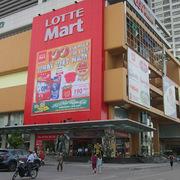 Lotte Mart tái khởi động kế hoạch mở rộng tại Việt Nam