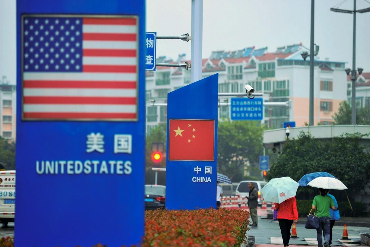 Các quỹ đầu tư lớn của Mỹ nắm giữ bao nhiêu cổ phiếu Trung Quốc?