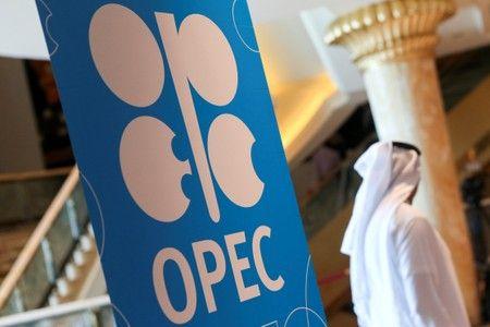 OPEC sắp mất thêm một thành viên