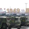 <p> Đây là dàn tên lửa siêu thanh DF-17 của Trung Quốc được cho là rất khó để cản phá. Ảnh: <em>Reuters</em>.</p>