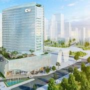 CII dự kiến phát hành 200 tỷ đồng trái phiếu, lãi suất 11% năm đầu tiên