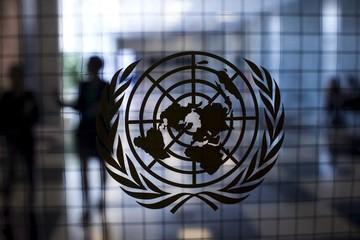 Mỹ vẫn chưa thanh toán khoản nợ 1 tỷ USD cho Liên Hợp Quốc