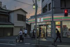 7-Eleven tuyên bố đóng 1.000 cửa hàng ở Nhật Bản, sa thải 3.000 nhân viên