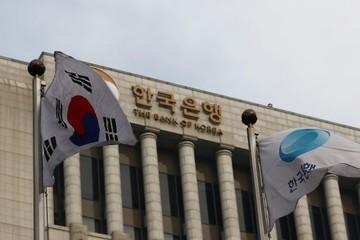 Ngân hàng Trung ương Hàn Quốc hạ lãi suất thấp kỷ lục