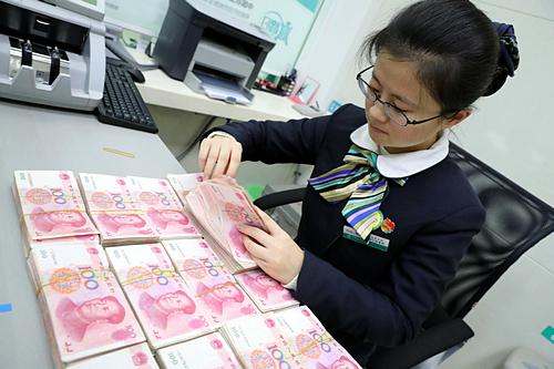 Trung Quốc bơm 28 tỷ USD để kích thích kinh tế