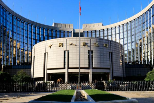 Trung Quốc bơm 35 tỷ USD vào hệ thống ngân hàng