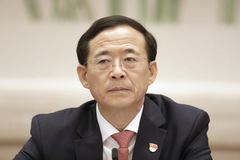 Án tham nhũng khác thường của cựu chủ tịch Uỷ ban Chứng khoán Trung Quốc