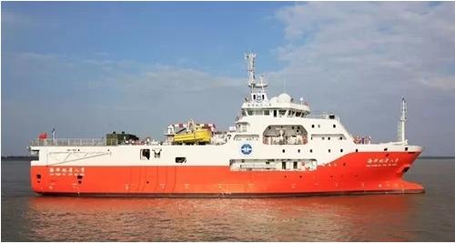 Tàu khảo sát Trung Quốc rời vùng biển Việt Nam