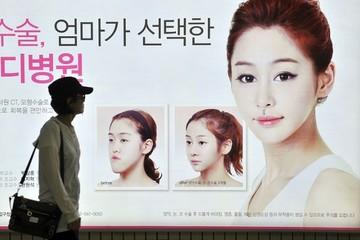 Nền công nghiệp tỷ USD ở 'kinh đô dao kéo' Hàn Quốc