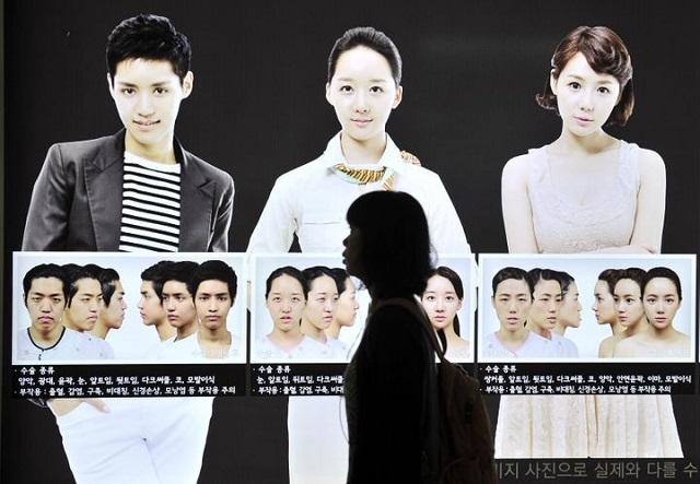 kinh đô dao kéo - 290 6599 1572942163 - Nền công nghiệp tỷ USD ở 'kinh đô dao kéo' Hàn Quốc