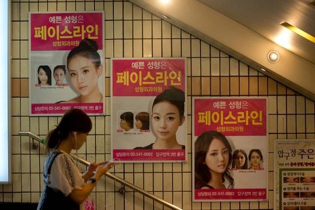 kinh đô dao kéo - 359 1700 1572942163 - Nền công nghiệp tỷ USD ở 'kinh đô dao kéo' Hàn Quốc