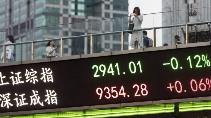 Trung Quốc trên đà trở thành thị trường chứng khoán tăng mạnh nhất thế giới