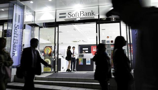 SoftBank lỗ 6,5 tỷ USD vì WeWork, Uber