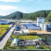Bổ sung chức năng khu du lịch tại Khu kinh tế Đông Nam Nghệ An