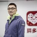 """<p class=""""Normal""""> <strong>7.<span> </span>Colin Zheng Huang, Chủ tịch và CEO Pinduoduo</strong></p> <p class=""""Normal""""> Tài sản ròng 2019: 21,2 tỷ USD</p> <p class=""""Normal""""> Xếp hạng 2018: Không nằm trong top 10</p> <p class=""""Normal""""> Colin Zheng Huang là người đứng đầu Pinduoduo, một trong những nền tảng thương mại điện tử lớn nhất Trung Quốc hiện nay. Công ty có trụ sở tại Thượng Hải này lên sàn chứng khoán Mỹ năm 2018 và huy động thành công 1,6 tỷ USD qua đợt IPO. (Ảnh: <em>Bloomberg</em>)</p>"""