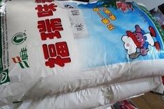 Điều tra việc bột ngọt Trung Quốc bán phá giá ở Việt Nam