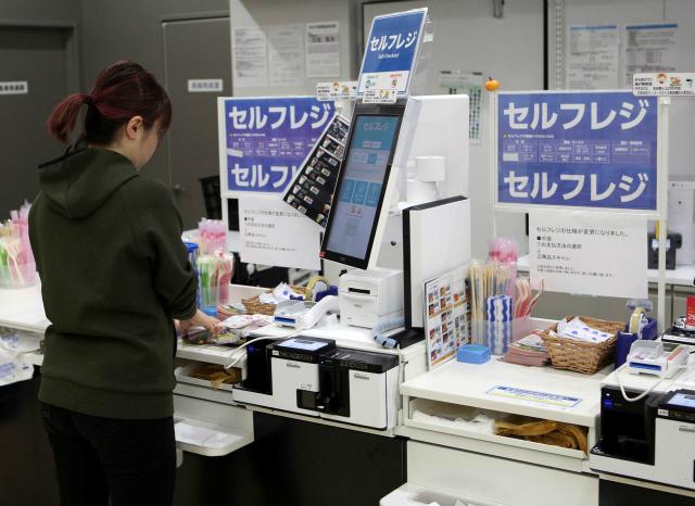 Việc chuyển sang thanh toán kỹ thuật số sẽ giúp Nhật Bản ứng phó với dân số giảm và thị trường lao động ít ỏi. Ảnh: Reuters.