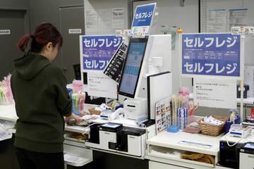 Dân số già - trở ngại khiến Nhật Bản tụt hậu trong thanh toán điện tử