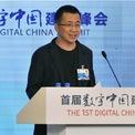 """<p class=""""Normal""""> Sau khi ra trường, Zhang làm việc cho một startup đặt chuyến du lịch trực tuyến có tên Kuxun.</p> <p class=""""Normal""""> """"Tôi là một trong những nhân viên đầu tiên của startup này. Ban đầu tôi chỉ là một kỹ sư bình thường, nhưng đến năm thứ hai, tôi phụ trách khoảng 40 đến 50 người chịu trách nhiệm về công nghệ và các nhiệm vụ khác liên quan đến sản phẩm"""", Zhang chia sẻ.</p> <p class=""""Normal""""> Zhang tin rằng công việc đó dạy cho anh những kỹ năng bán hàng mà sau này anh đã sử dụng để phát triển ByteDance.</p> <p class=""""Normal""""> <span>""""Tôi nhớ rằng vào cuối năm 2007, tôi đi gặp khách hàng với giám đốc kinh doanh. Trải nghiệm này cho tôi hiểu thêm về cách bán hàng hiệu quả. Khi tôi thành lập Toutiao và tuyển nhân viên, những kinh nghiệm đó giúp tôi rất nhiều"""", anh nói.</span>(Ảnh: <em>Getty Images</em>)</p>"""