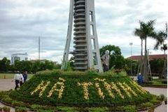 Hà Tĩnh kêu gọi đầu tư khu đô thị 24.000 tỷ đồng