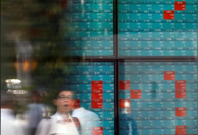 Bất ổn trong thương mại Mỹ - Trung gia tăng, chứng khoán châu Á bắt đáy hơn một tuần