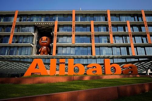 Trụ sở chính của Alibaba tại Hàng Châu, tỉnh Chiết Giang, Trung Quốc. Ảnh: Reuters