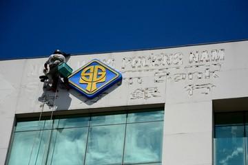 Sacombank đấu giá gần 18 triệu cổ phiếu Vàng bạc đá quý Phương Nam