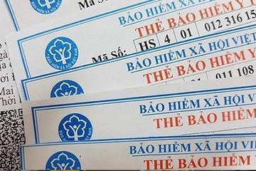 Thủ tướng giao kế hoạch đầu tư vốn cho Bảo hiểm Xã hội Việt Nam