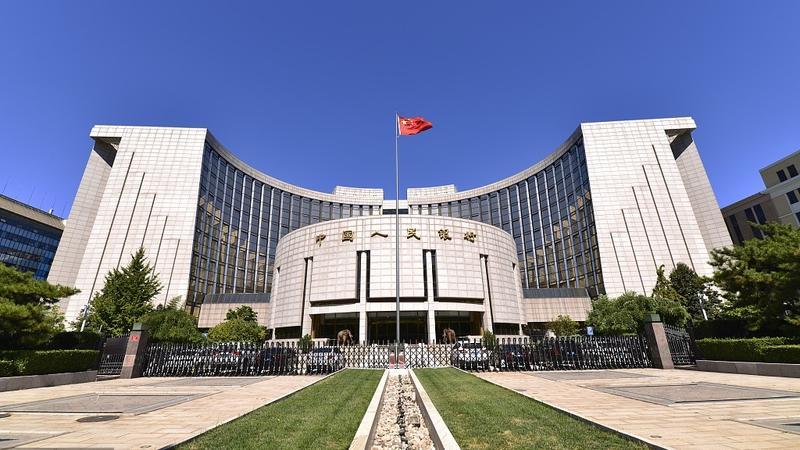 Trung Quốc hạ lãi suất cho vay ngắn hạn