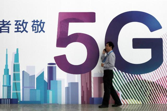 Trung Quốc bắt đầu triển khai mạng 5G trên phạm vi toàn quốc từ ngày 1/11