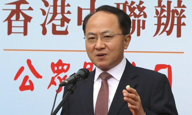 Giám đốc Văn phòng Các vấn đề Hong Kong và Macau Vương Chí Dân trong một sự kiện hồi tháng 2. Ảnh: SCMP.