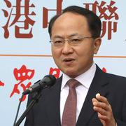 Trung Quốc 'lập trung tâm xử lý khủng hoảng Hong Kong'