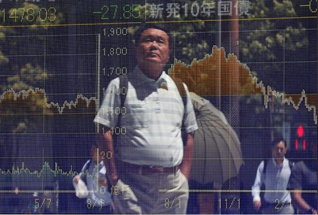 Trump nói Mỹ, Trung sắp đạt thỏa thuận giai đoạn 1, chứng khoán châu Á tăng