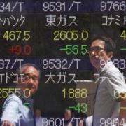Hang Seng mất gần 500 điểm, chứng khoán châu Á tiếp tục giảm